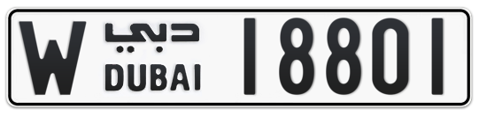 W 18801 - Plate numbers for sale in Dubai