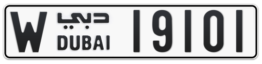 W 19101 - Plate numbers for sale in Dubai