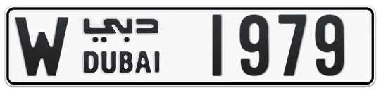 W 1979 - Plate numbers for sale in Dubai