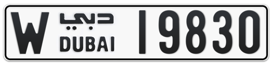 W 19830 - Plate numbers for sale in Dubai
