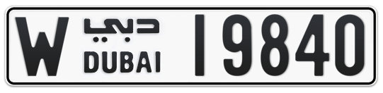 W 19840 - Plate numbers for sale in Dubai
