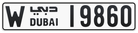 W 19860 - Plate numbers for sale in Dubai