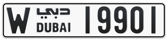 W 19901 - Plate numbers for sale in Dubai