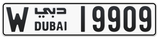 W 19909 - Plate numbers for sale in Dubai