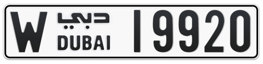 W 19920 - Plate numbers for sale in Dubai