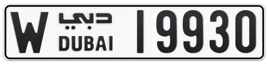 W 19930 - Plate numbers for sale in Dubai