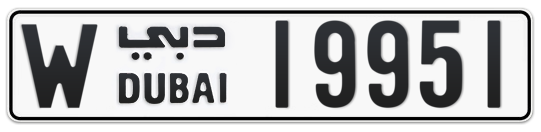 W 19951 - Plate numbers for sale in Dubai