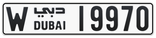 W 19970 - Plate numbers for sale in Dubai
