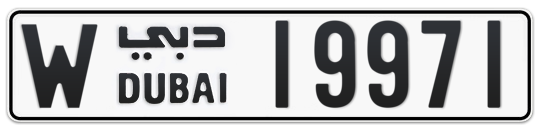 W 19971 - Plate numbers for sale in Dubai