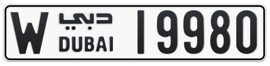 W 19980 - Plate numbers for sale in Dubai