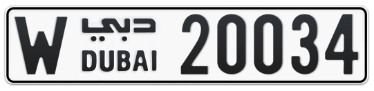 W 20034 - Plate numbers for sale in Dubai