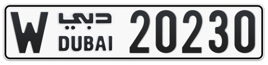 W 20230 - Plate numbers for sale in Dubai