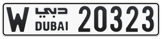 W 20323 - Plate numbers for sale in Dubai