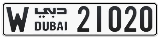 W 21020 - Plate numbers for sale in Dubai
