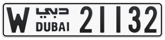 W 21132 - Plate numbers for sale in Dubai