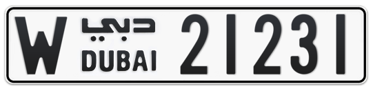 W 21231 - Plate numbers for sale in Dubai
