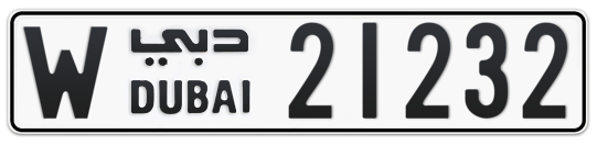 W 21232 - Plate numbers for sale in Dubai