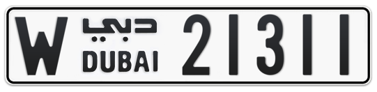 W 21311 - Plate numbers for sale in Dubai