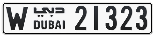 W 21323 - Plate numbers for sale in Dubai
