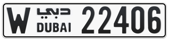 W 22406 - Plate numbers for sale in Dubai