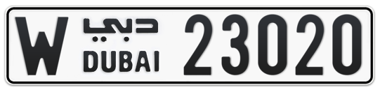 W 23020 - Plate numbers for sale in Dubai