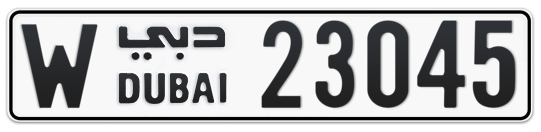 W 23045 - Plate numbers for sale in Dubai