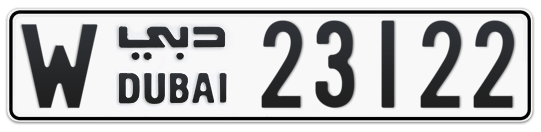 W 23122 - Plate numbers for sale in Dubai
