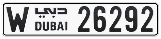 W 26292 - Plate numbers for sale in Dubai