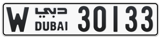 W 30133 - Plate numbers for sale in Dubai