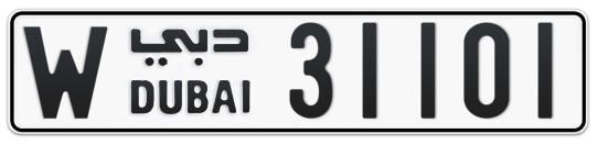 W 31101 - Plate numbers for sale in Dubai