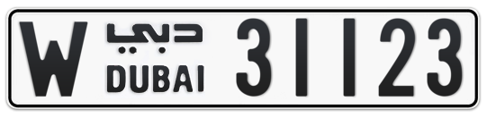W 31123 - Plate numbers for sale in Dubai