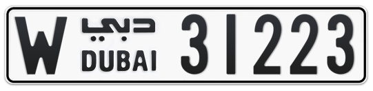 W 31223 - Plate numbers for sale in Dubai