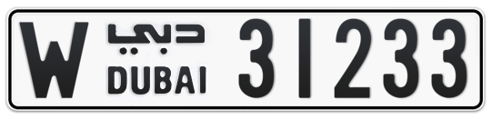 W 31233 - Plate numbers for sale in Dubai