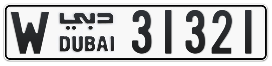 W 31321 - Plate numbers for sale in Dubai