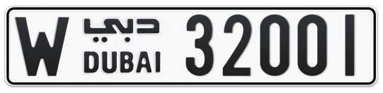 W 32001 - Plate numbers for sale in Dubai