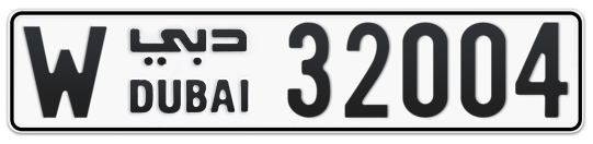 W 32004 - Plate numbers for sale in Dubai