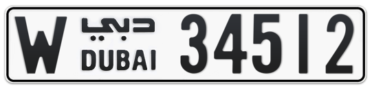 W 34512 - Plate numbers for sale in Dubai