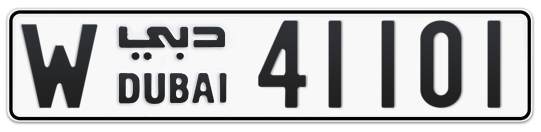 W 41101 - Plate numbers for sale in Dubai