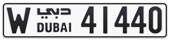W 41440 - Plate numbers for sale in Dubai