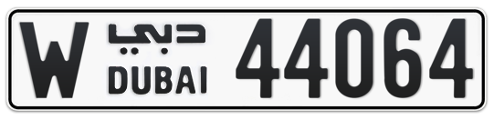 W 44064 - Plate numbers for sale in Dubai