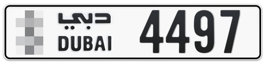 * 4497 - Plate numbers for sale in Dubai