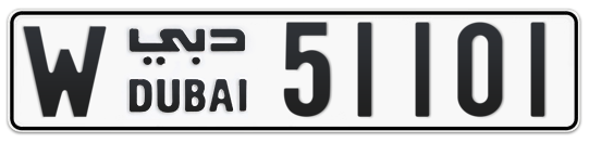 W 51101 - Plate numbers for sale in Dubai