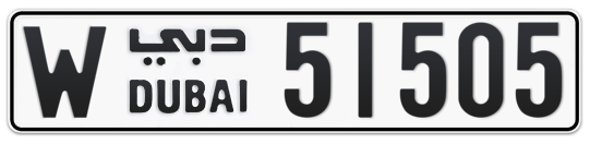 W 51505 - Plate numbers for sale in Dubai