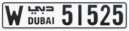 W 51525 - Plate numbers for sale in Dubai