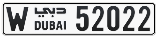 W 52022 - Plate numbers for sale in Dubai