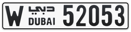 W 52053 - Plate numbers for sale in Dubai