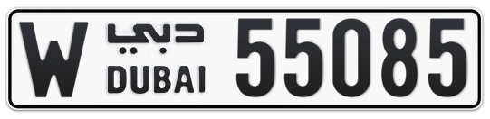 W 55085 - Plate numbers for sale in Dubai