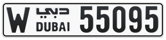 W 55095 - Plate numbers for sale in Dubai