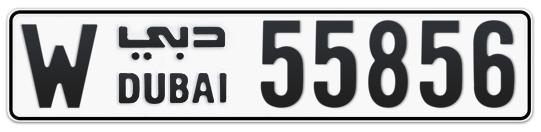 W 55856 - Plate numbers for sale in Dubai