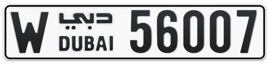 W 56007 - Plate numbers for sale in Dubai